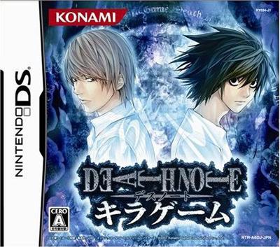 Todos Los Juegos De Death Note + WinDsPro [MU][MS] Death_note_kira_game