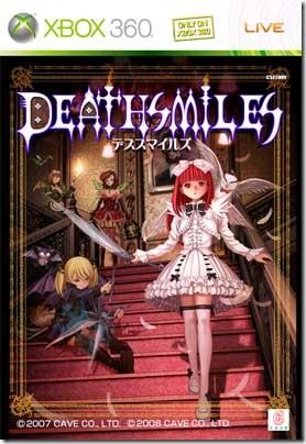 deathsmiles-thumb