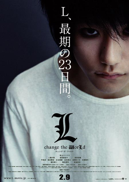 l-change-the-world