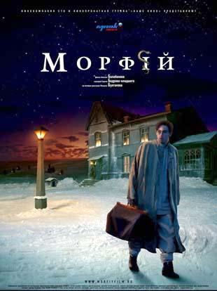 2009-01-iffr2009-morphia