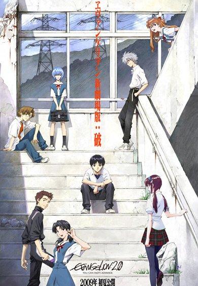 poster-promo-evangelion2