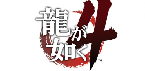 yakuza-4-announced