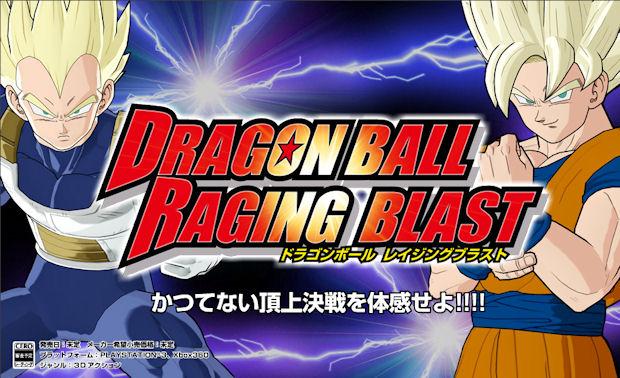 dragon-ball-raging-blast-logo