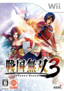 Samurai-warriors 3_
