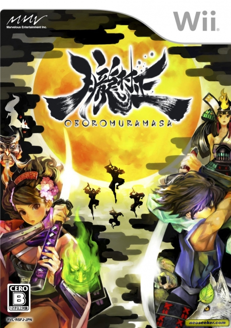 muramasa_the_demon_blade_frontcover_large_nOp3unMJ6jdfsYB