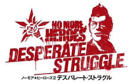 no-more-heroes-2-logo