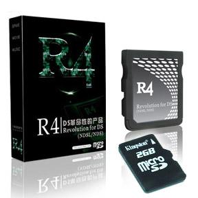 (New) Wood R4 1.12 el Nuevo Firmware para R4 Original R41