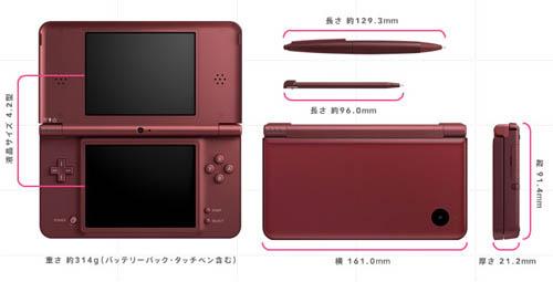 NintendoDSiXL