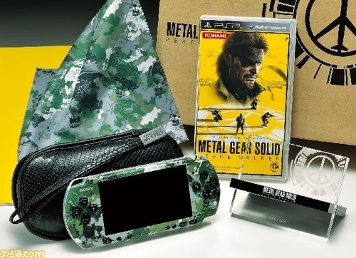 metalgearsolidpack