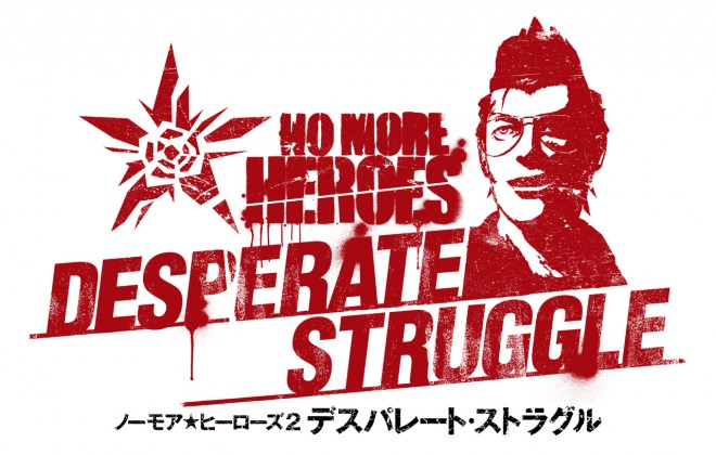 No-More-Heroes-2-