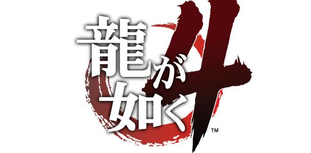 Yakuza-4_