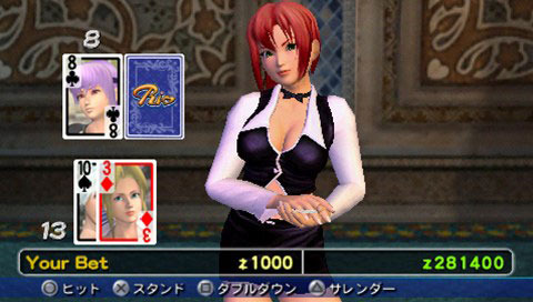 Dead_ or_ Alive_Paradise_casino_1