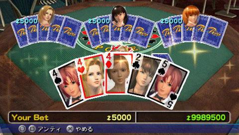 Dead_ or_ Alive_Paradise_casino_2
