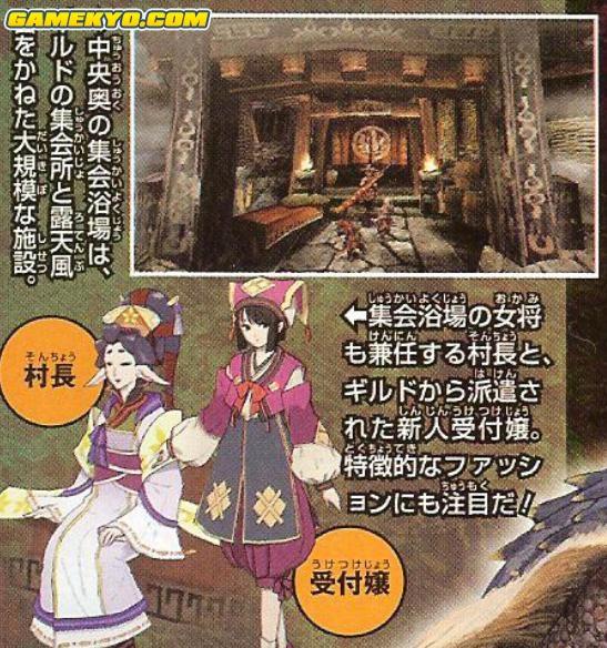 Monster_Hunter_portable_3_8