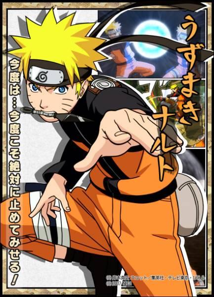 naruto_ultimate_Ninja_Storm