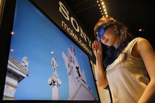 Sony-3D