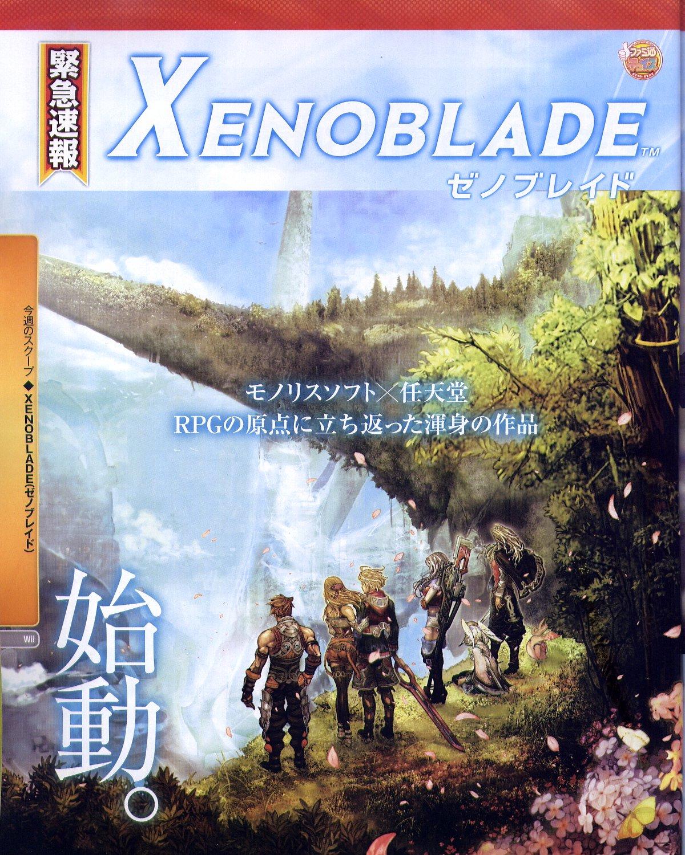Xenoblade_scan1