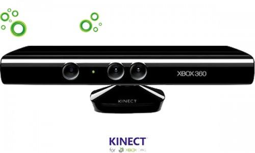 Kinect_1stimage
