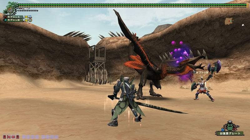 Monster_Hunter_Frontier_Online_2