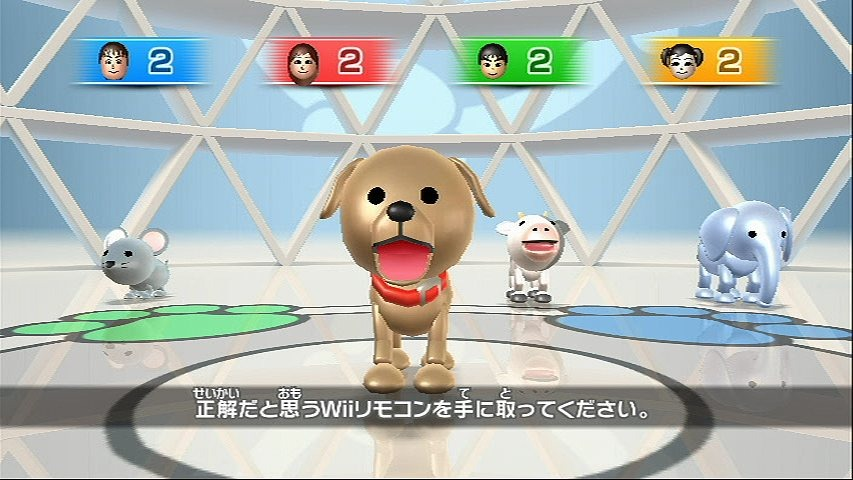 Wii_Party_1