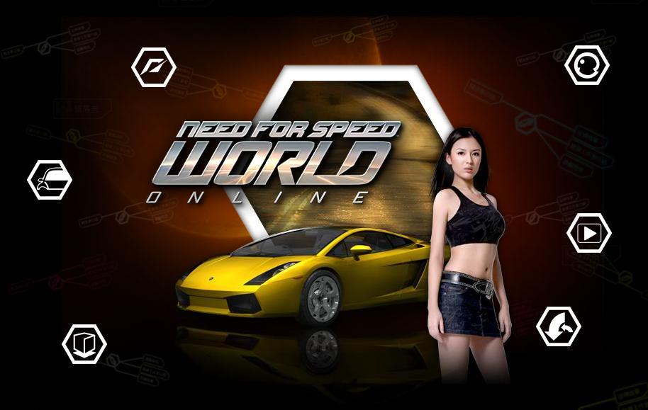 nfs_world