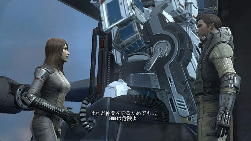 Front_Mission_17
