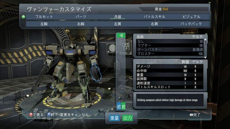 Front_Mission_18