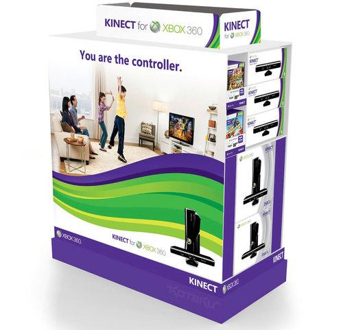 Kinect_Box_1