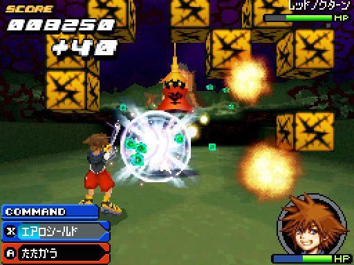 Kingdom_Hearts_DS_11