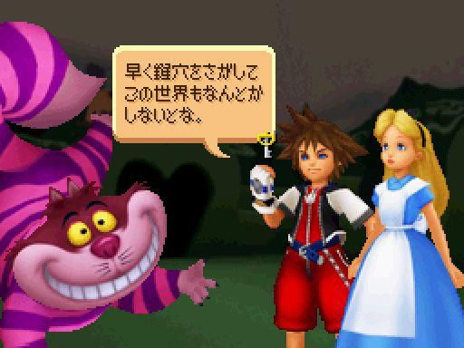 Kingdom_Hearts_DS_5