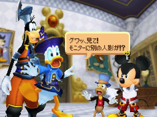 Kingdom_Hearts_DS_7