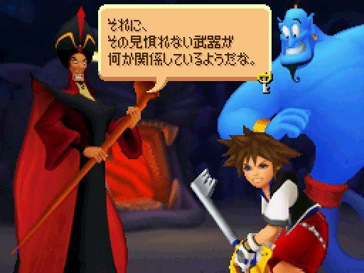 Kingdom_Hearts_DS_9