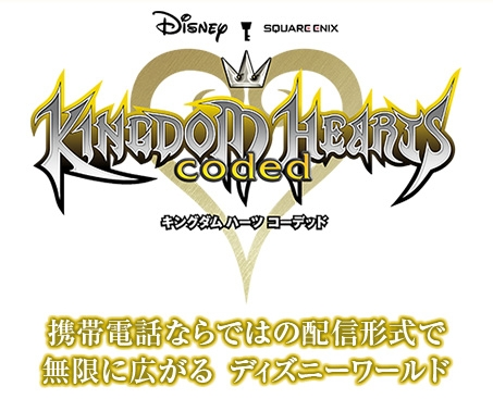 kingdom-hearts-coded