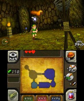 Zelda_3ds_1