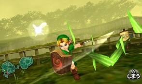 Zelda_3ds_2