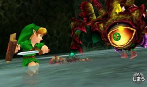 Zelda_3ds_3