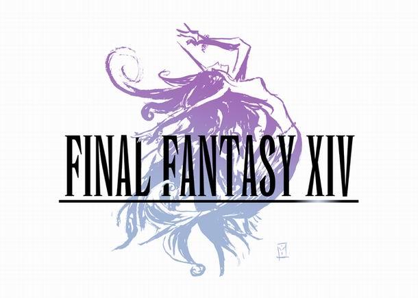 final-fantasy-xiv