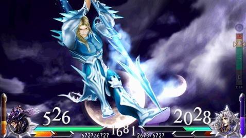 Dissidia_Final_Fantasy_2