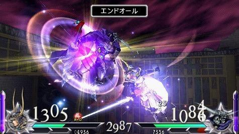 Dissidia_Final_Fantasy_4