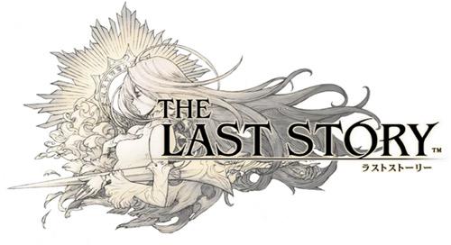 last-history