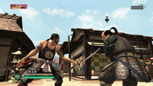 way-of-the-samurai-screenshot-big