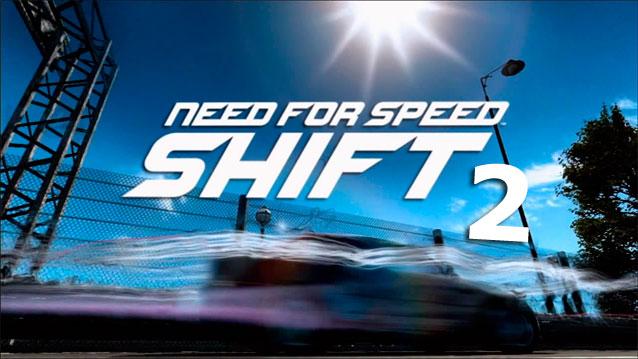 NFS_Shift_2