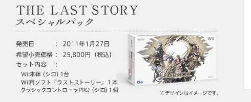 The-Last-Story
