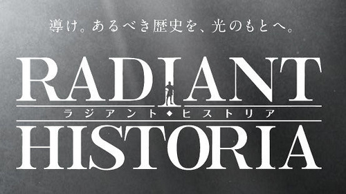 radiant_history_7