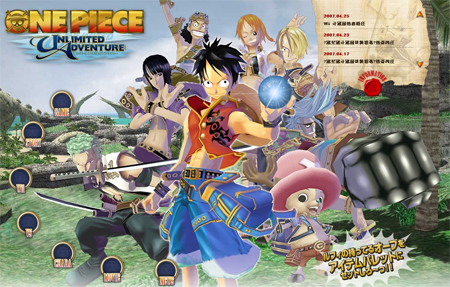 One_Piece_unlimited