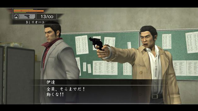 Yakuza_of_the_end_2