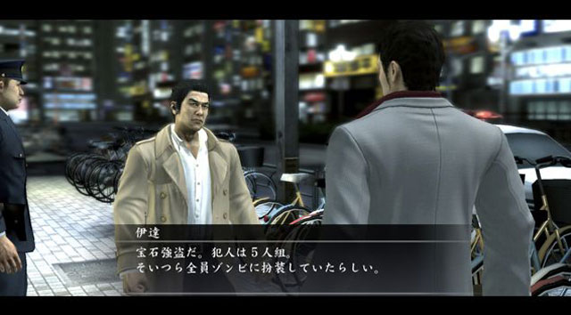 Yakuza_of_the_end_7