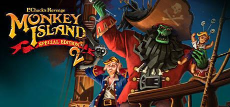 monkey_island2_logo