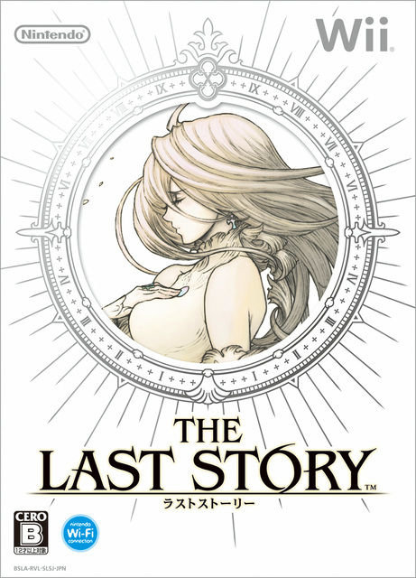 the-last-story-wii-boxart