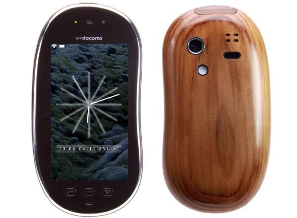 wood phone